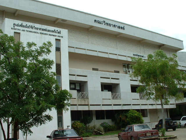 Scientific and Technological Equipment Centre, Faculty of ...